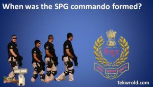 SPG(एसपीजी )कमांडो गठन कब हुआ