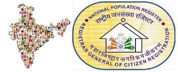 राष्ट्रीय जनसंख्या रजिस्टर