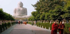 बौद्ध धर्म की सिद्धांत