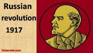 रूसी क्रांति क्या है