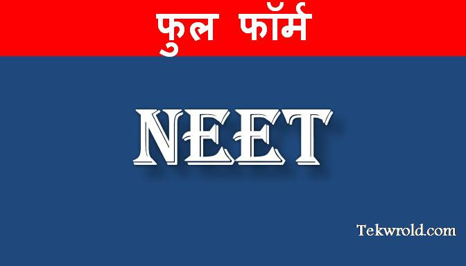 neet का full from