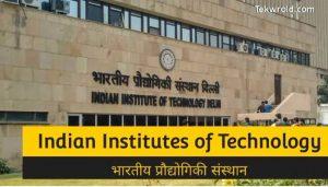 IIT full form in Hindi