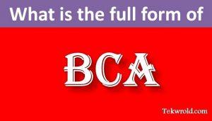 बीसीए की फुल फॉर्म (BCA full from in hindi) क्या होती है